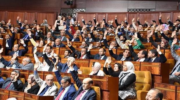 برلمانيو العدالة والتنمية بجهة سوس يطالبون بتشكيل لجنة نيابية استطلاعية حول اعتداءات الرعاة الرحل