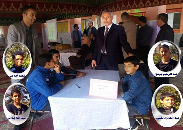 إعدادية رسموكة وثانوية الحسن الثاني تمثلان تيزنيت جهويا في المسابقة الثقافية الوطنية الأولى