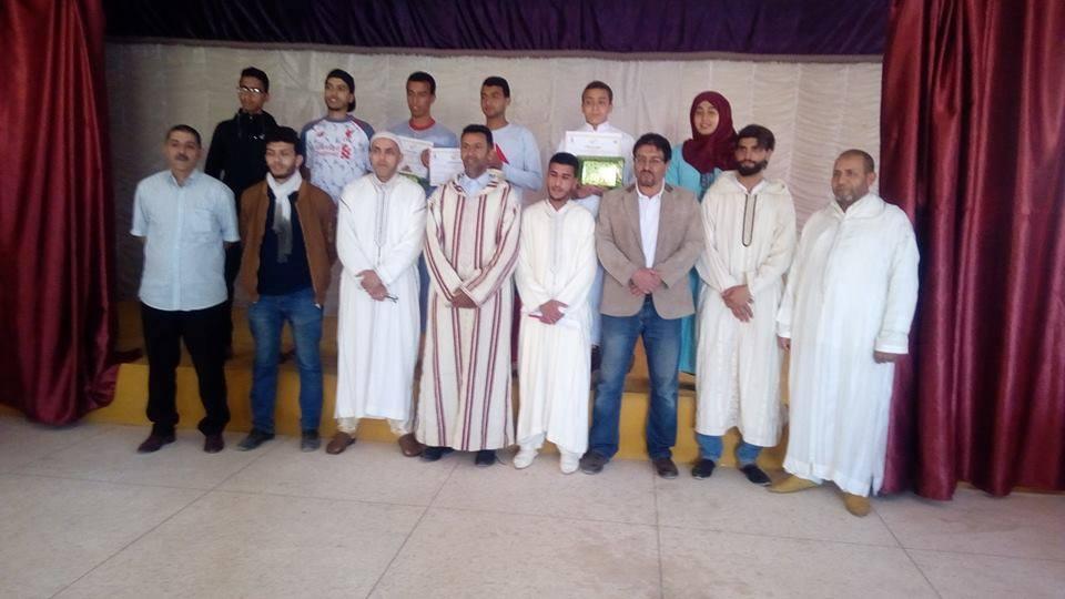 أيت ملول: ثانوية الإمام مالك التأهيلية تحتضن مسابقة في تجويد وترتيل القرآن الكريم