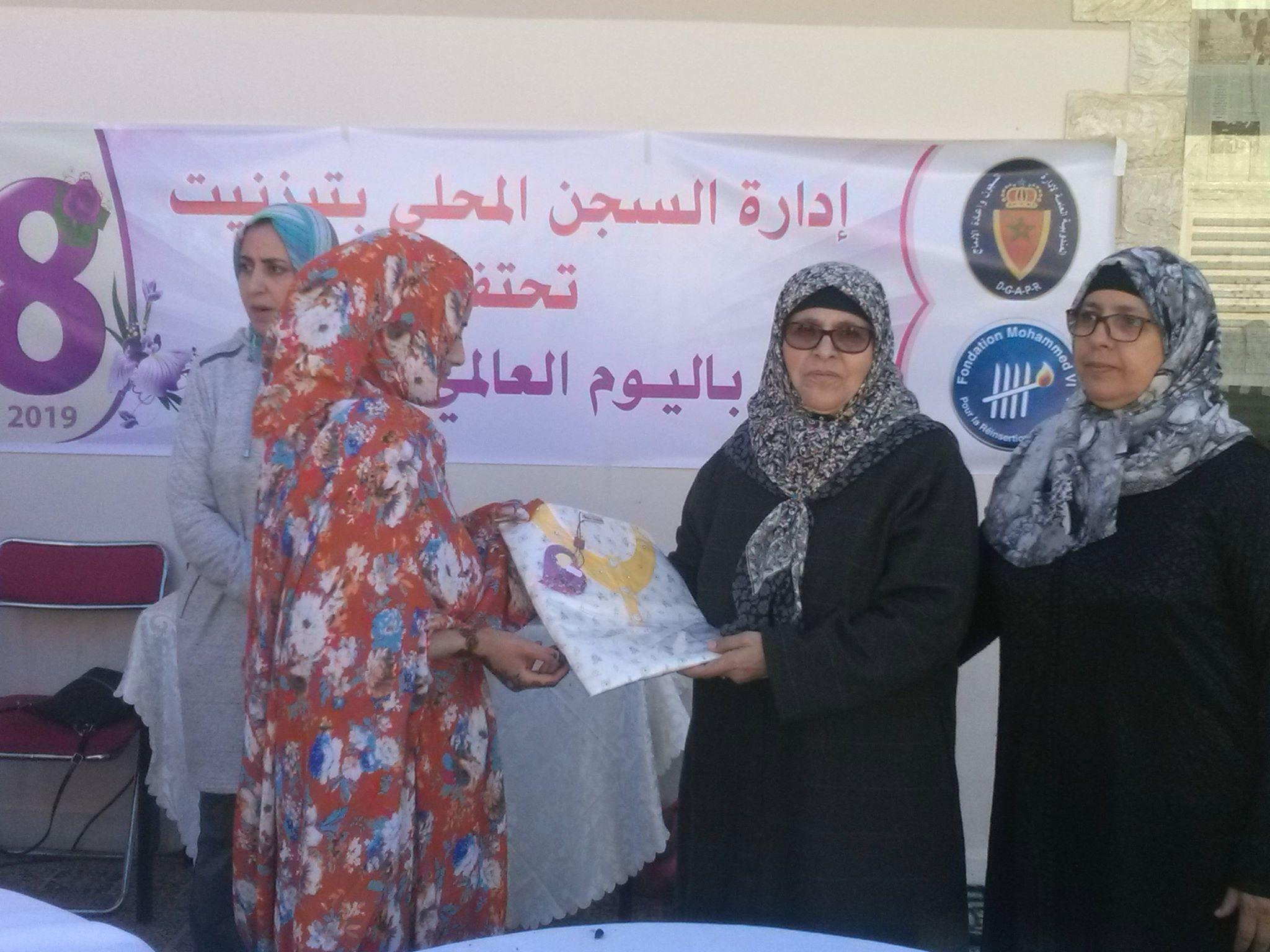تيزنيت : بمناسبة اليوم العالمي للمرأة ..إدارة السجن المحلي تستضيف جمعيات مدنية للاحتفاء بالنزيلات ( صُور )