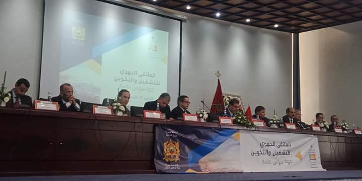 بحضور وزير الفلاحة وعامل إقليم تيزنيت بوغضن يطالب بإجلاء الرحل من جماعة الساحل