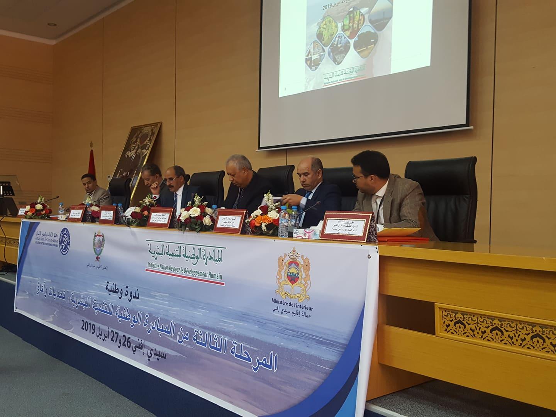سيدي إفني : عامل الإقليم يُقدم حصيلة المرحلتين الأولى والثانية للمبادرة الوطنية للتنمية البشرية و يُسطر خارطة طريق المرحلة الثالثة