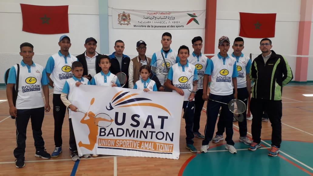 تيزنيت : نادي أمل تيزنيت للبادمنتون يشارك في البطولة الوطنية الفردية بالمحمدية
