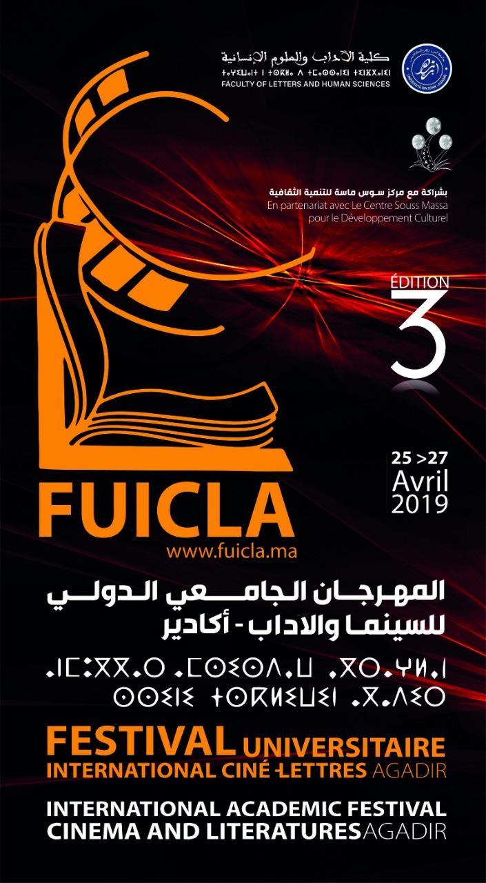 أكادير : كلية اﻵداب و العلوم الانسانية تستقبل اکثر من 20 بلدا فی مهرجانها الجامعي الدولي للسينما و اﻵداب