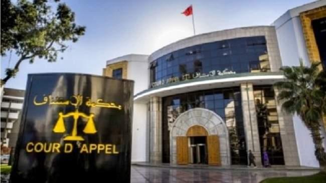 مؤسسة بنكية تتسبب في توقيف ثلاثة قضاة
