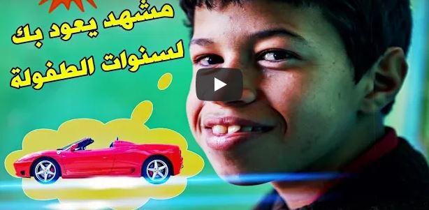 أربعاء أيت أحمد : مشهد يعود بك إلى سنوات الطفولة