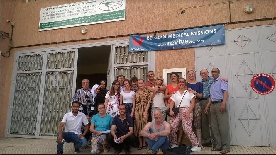 تيزنيت : اختتام القافلة الطبية المنظمة من طرف جمعية باني و منظمة Revive البلجيكية ومندوبية وزارة الصحة