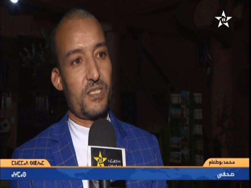 تيزنيت : تكريم فعاليات اعلامية على هامش ندوة حول مستجدات القانون الجديد للصحافة و النشر