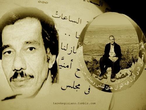 السيك يكتُب : في ذكرى وفاة الشاعر أمل دنقل