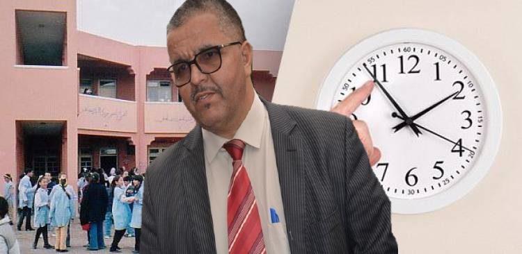 تيزنيت : مذكرة « توقيت إضرضار الرمضاني » الثالثة تستفز ثلاث نقابات تعليمية بالإقليم  ( بيان )