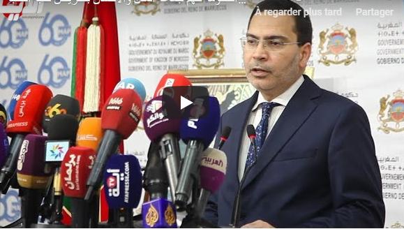 فيديو ..الحكومة تتهم جماعة العدل والاحسان صراحة بتحريض طلبة الطب والصيدلة على مقاطعة الامتحانات
