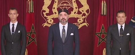 نص الخطاب الملكي السامي