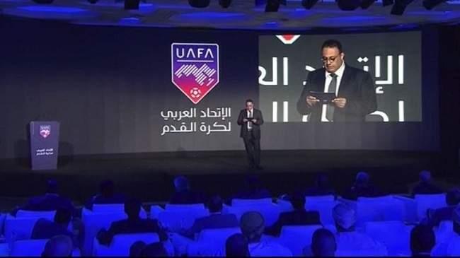 النتائج الكاملة لقرعة البطولة العربية للأندية الأبطال