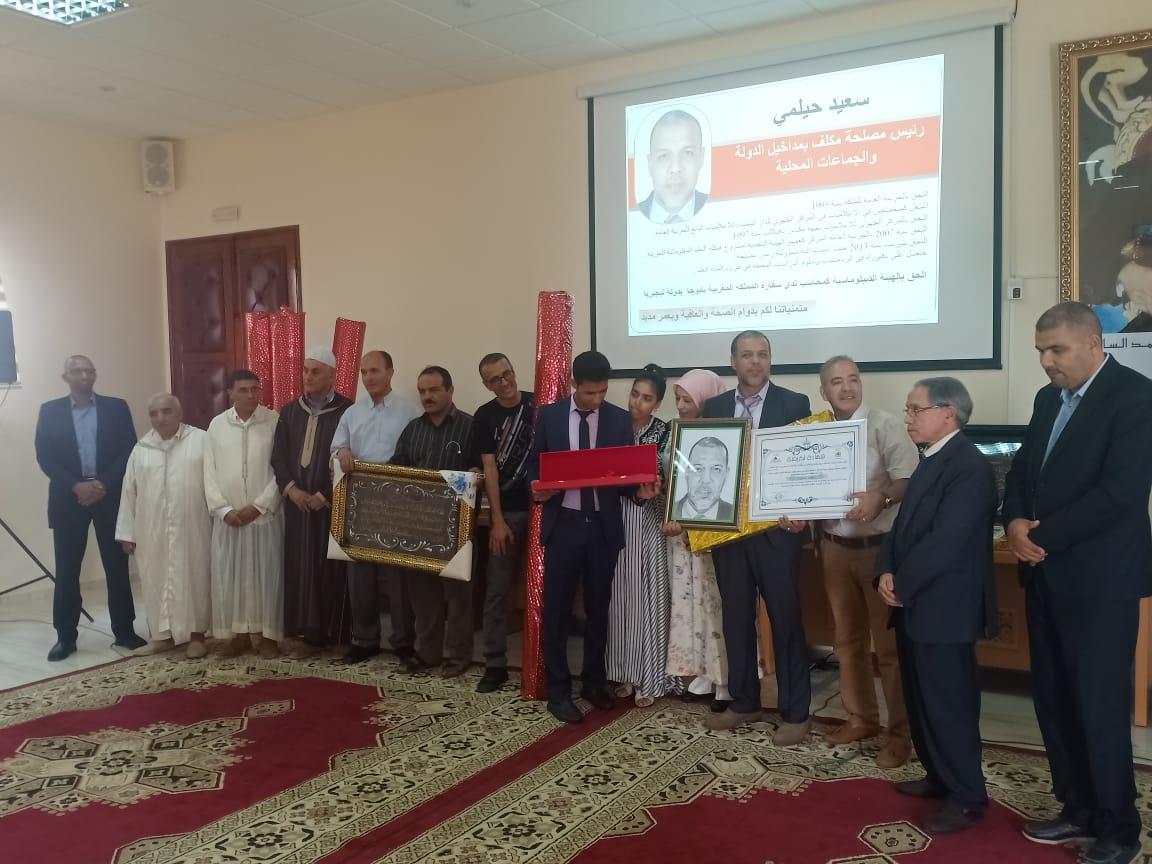 تيزنيت : تكريم المتقاعدين والمنتقلين من أطر وزارة الاقتصاد والمالية بالإقليم
