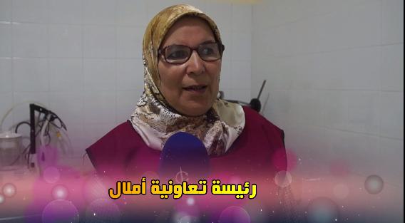 إرسموكن : تعاونية أملال تفتتح مقرها الجديد