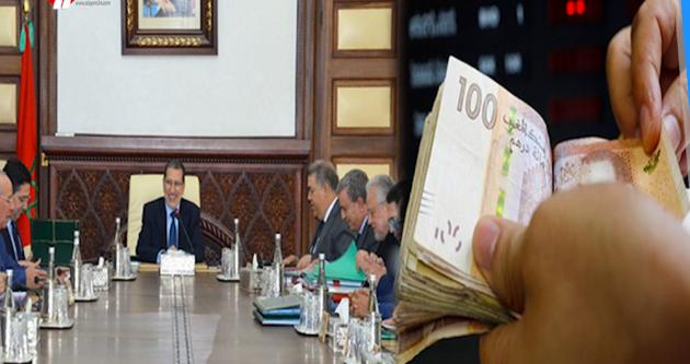 فيديو ..الحكومة تحدّد المبلغ الأقصى للسلفات الصغيرة