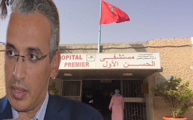 تيزنيت :احتجاز مُسن مريض و زوجته بمستشفى الحسن الأول و اعتقالهما يُخرج فعاليات جمعوية للإحتجاج
