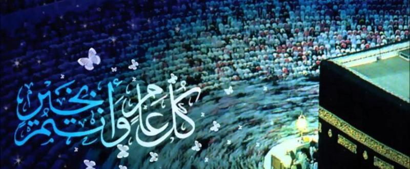 الإثنين 12 غشت أول أيام عيد الأضحى بالمغرب