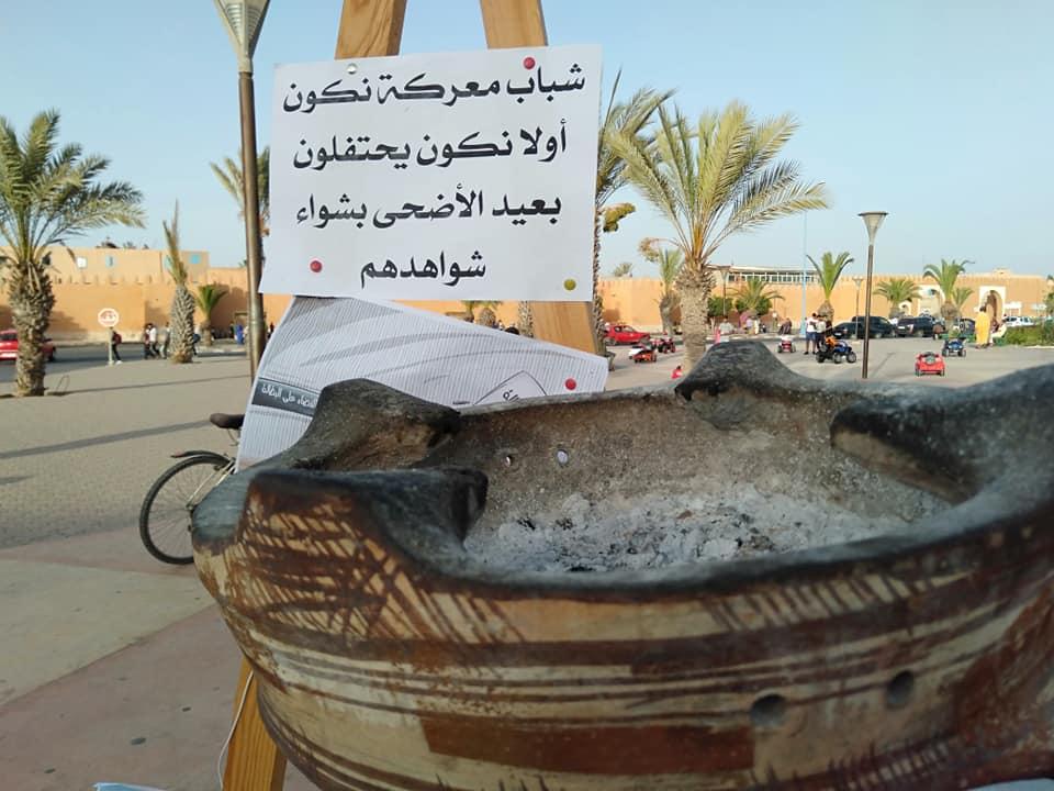 تيزنيت : معطلون يشوون شواهدهم احتجاجا على مسؤولي المدينة