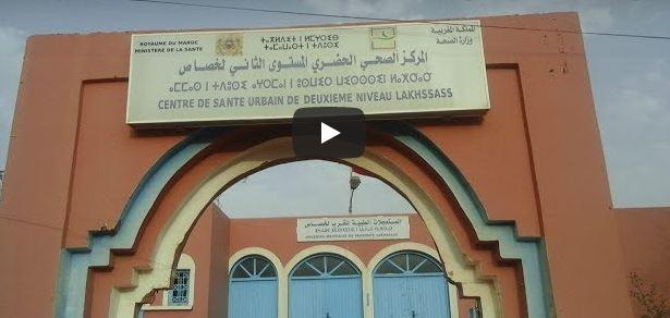سيدي إفني : مواطن يولِّد زوجته بنفسه بعد احتجازه وحيدا بمستشفى لاخصاص