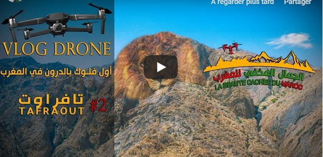 فيديو ..تافراوت بعيون طائرات الدرون