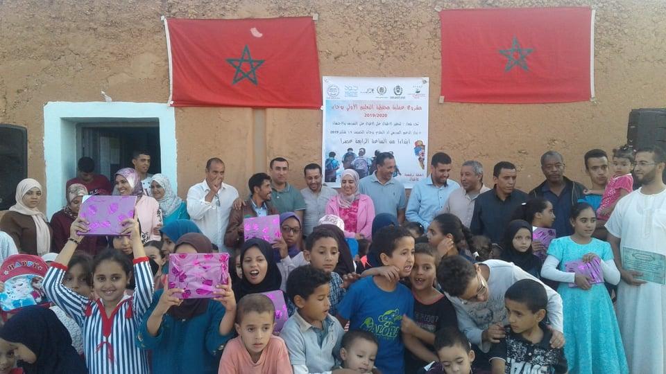 بالصور  : جمعية فسحة ازغار توزّع محافظ و لوازم مدرسية على أطفال التعليم الأولي بوجان