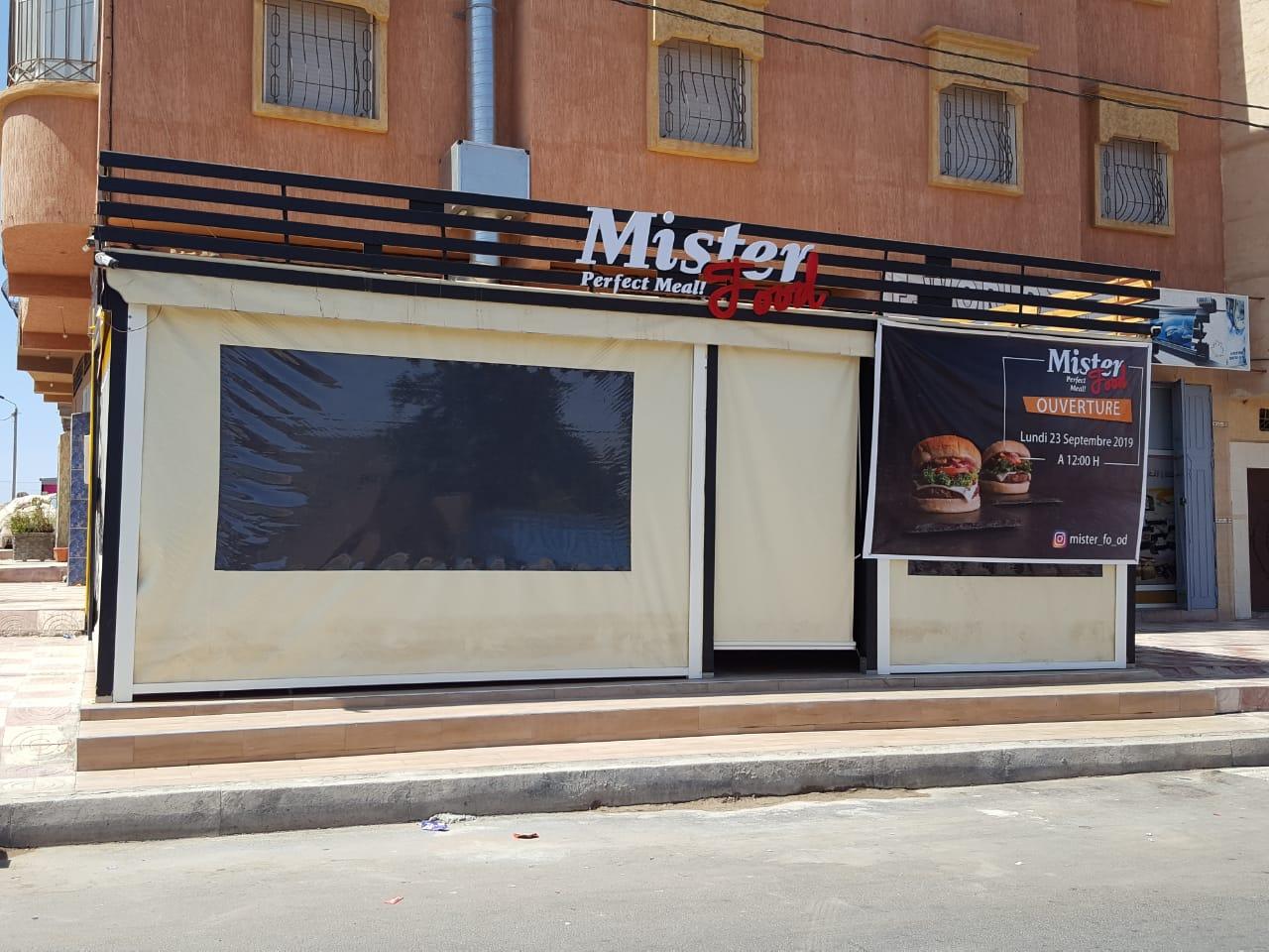 تيزنيت: مقهى لرجل سلطة فوق الرّصيف ويدعوكم للإفتتاح بعد غد الاثنين في عز حملة تحرير الملك العام