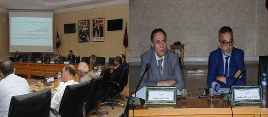 تيزنيت : خلاصات الاجتماع الثالث للجنة الإقليمية للمبادرة الوطنية للتنمية البشرية