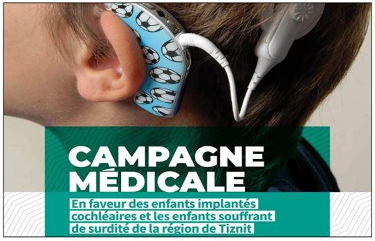 تيزنيت : حملة طبية خاصة بالاطفال ضعاف السمع والمصابين بالصمم