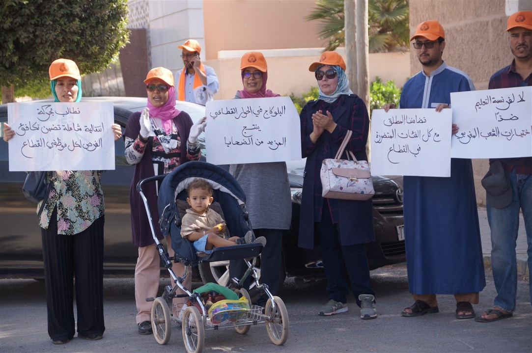 """تيزنيت : وقفة احتجاجية لنقابة الـــ UNTM امام مديرية التعليم في إطار """" أسبوع الغضب """""""