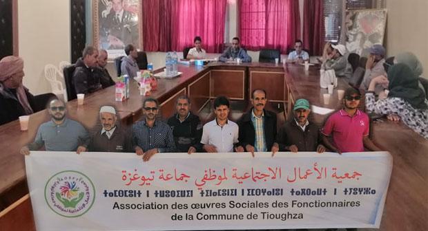 سيدي إفني : جمعية الأعمال الإجتماعية لموظفي جماعة تيوغزة  تجدد مكتبها وعالي الناصري رئيسا لها