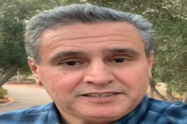 اخنوش يقتحم عالم ''انستغرام''.. شاهد ماذا قال في أول فيديو