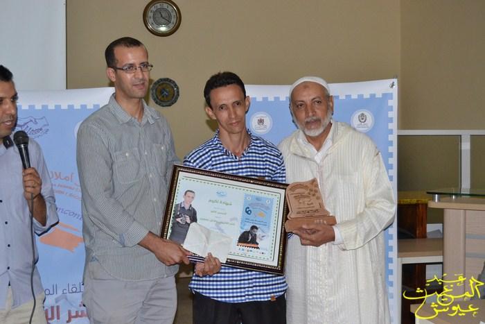 """الزميل """"الحسين كافو"""" أحد أعمدة الإعلام بإقليم تيزنيت ، يكرم بملتقى أملال للشباب المبدع في نسخته السادسة"""