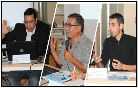 """إرسموكن : بالصّور ..« بن الطالب» ،« أبو الجوف» و « باكريم» يؤطرون لقاء مفتوحا حول """"النشر الإلكتروني"""""""