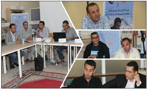"""فيديو ..شذرات من فعاليات النسخة السادسة لملتقى """" أملال """" للشباب المبدع"""