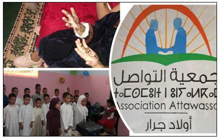 أولاد جرار : جمعية التواصل تحتفل بأعياد المولد النبوي والمسيرة الخضراء والاستقلال