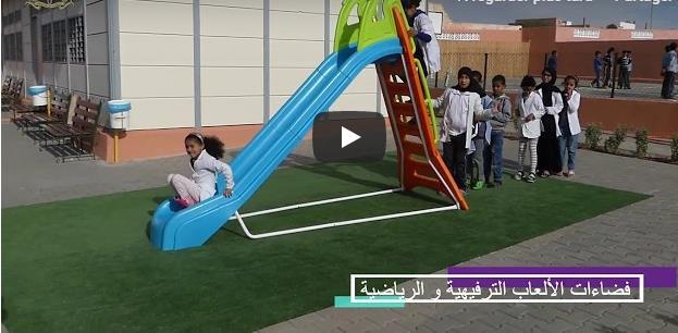 """بالفيديو .. المدرسة التجميعية """" الفيض"""" بمديرية تيزنيت ، مشروع رائد لتعزيز العرض التربوي بالوسط القروي"""