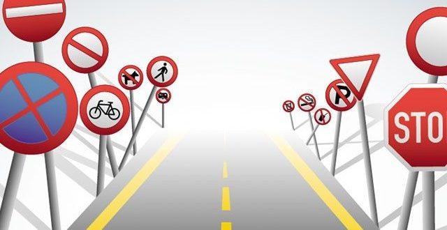 علامات السير على الطرق ونظام للتشوير جديدين يدخلان حيز التطبيق