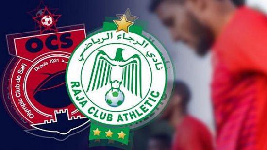 الرجاء وأسفي يتعرفان على منافسيهما في ربع نهائي كأس محمد السادس