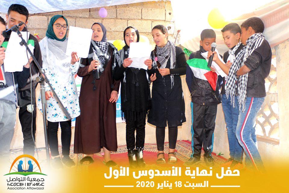 أولاد جرار : بالصُّور ..جمعية التواصل تقيم حفلا متميزا بمناسبة نهاية الأسدوس الأول