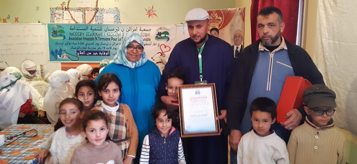 أنزي : لقاء تحسيسي حول صحة الام والطفل بمنطقة تيرمسان