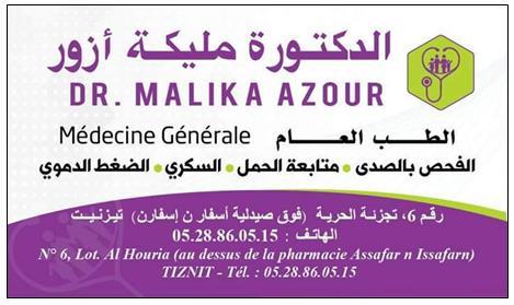 """تيزنيت : الدكتورة """" مليكة أزور """".. كفاءة طبية تضع خبراتها رهن إشارة ساكنة المدينة و المناطق المجاورة"""