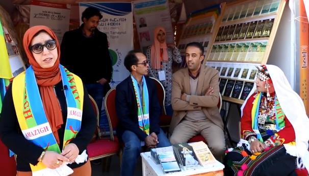 بشرى الأدوزي على هامش توقيعها لثلاث كتب بأيام اقليم تيزنيت باكادير