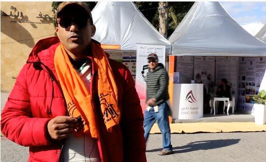 فيديو ..مشاركة مندوبية التعاون الوطني في أيام اقليم تيزنيت باكادير