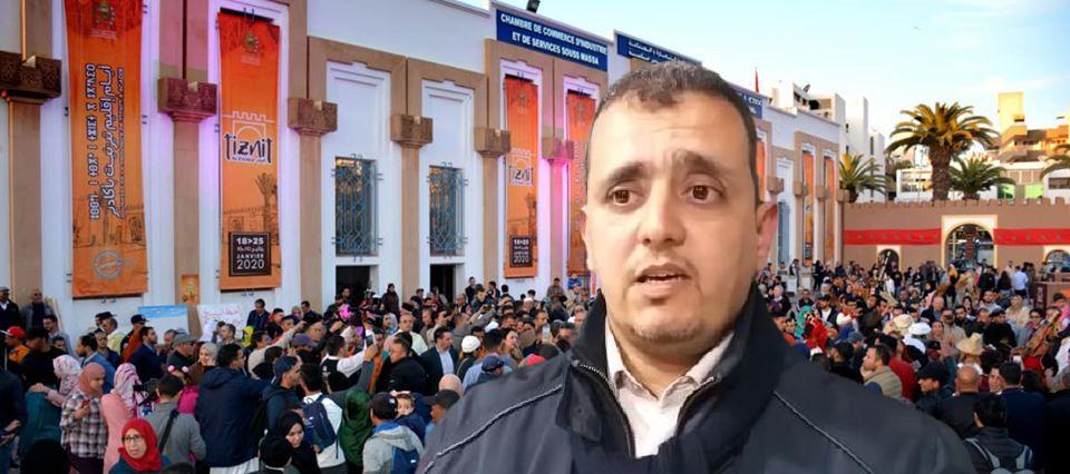 """محمد الشيخ بلا : تظاهرة  """" أيام إقليم تيزنيت بأكادير """" انجاز كبير جدا ( فيديو )"""