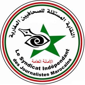 في انتظار إعادة النظر في القوانين الجديدة برلمانيا النقابة المستقلة للصحافيين المغاربة تنتظر اللقاء مع السيد رئيس النيابة العامة
