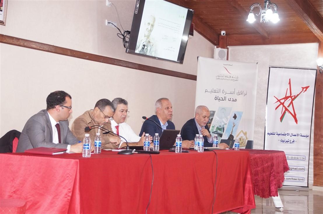 تيزنيت : بالصّور و الفيديو ..لقاء تواصلي لمؤسسة محمد السادس للنهوض بالأعمال الاجتماعية مع منخرطيها بالإقليم