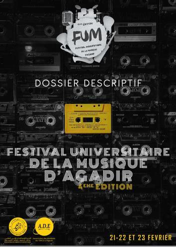 أكادير تحتضن النسخة الرابعة للمهرجان الجامعي للموسيقى