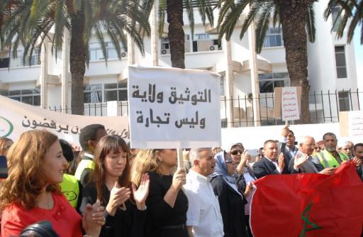 الموثقون يرفضون تسقيف أتعابهم ويدخلون في إضراب وطني عن العمل