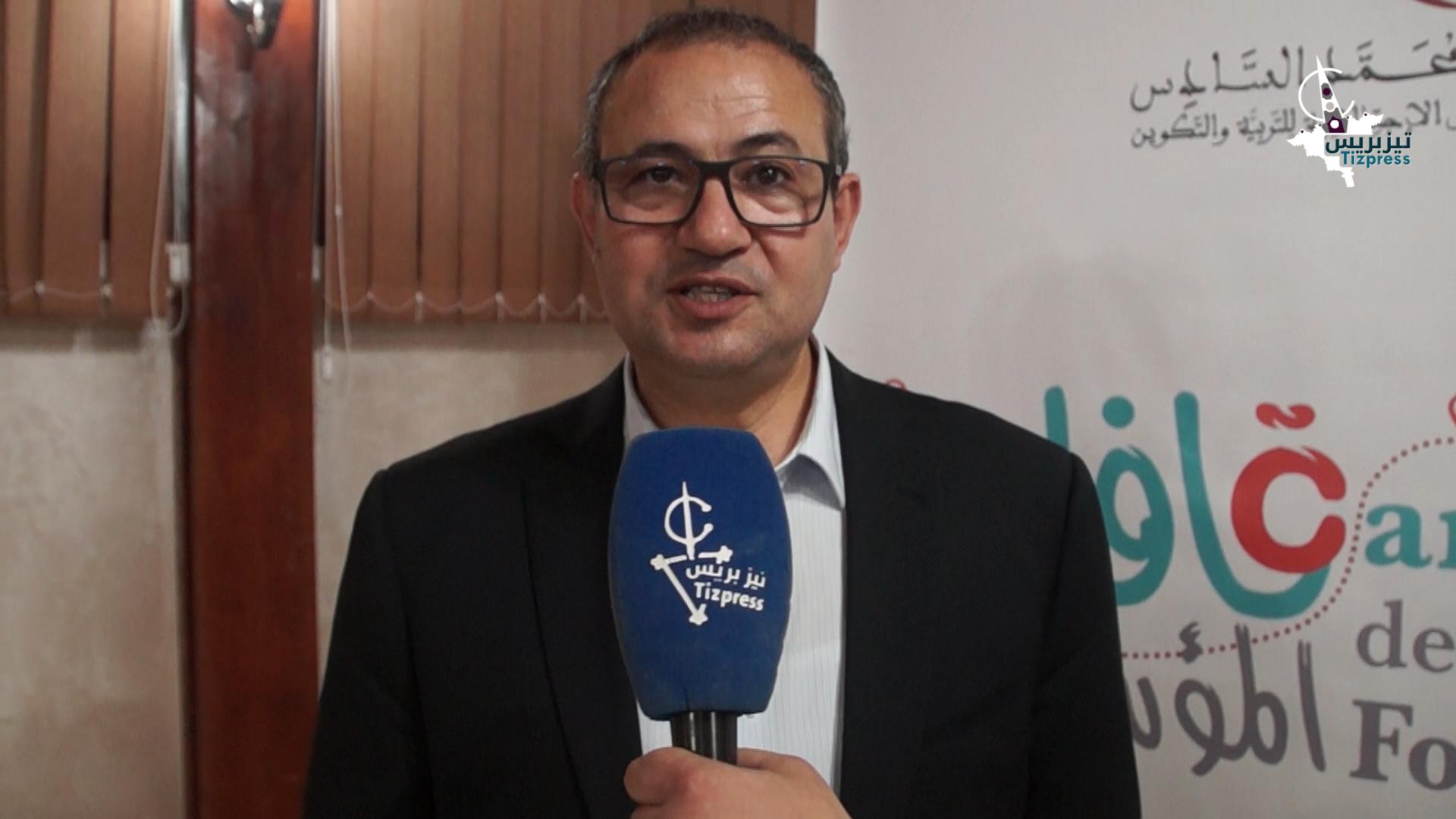 تيزنيت : تصريح مديرالقطب الصحي لمؤسسة  محمد السادس حول قافلة طبية وخدماتية لفائدة أسرة التعليم